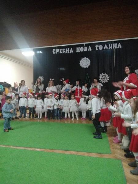 Read more about the article Oбавештење